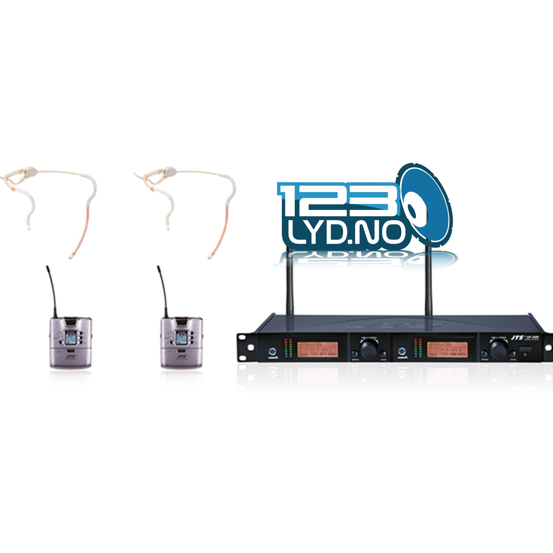 Trådløs bøyle mic til bruk på konferanser, teater og mye mer